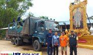 """((POLICE NEWS update PLUS)).."""" กองทัพอากาศ จัดรถบรรทุกช่วยลำเลียงหญ้า เพื่อเป็นอาหารสัตว์ในพื้นที่ ประสบอุทกภัยจังหวัดยโสธร"""""""