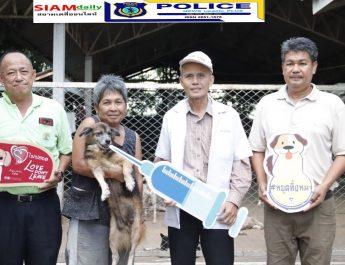 "((POLICE NEWS update PLUS))…""TSPCA และเครือข่ายรณรงค์ ป้องกันโรคพิษสุนัขบ้า วันป้องกันโรคพิษสุนัขบ้าโลก(World Rabies Day)"