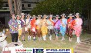 """((POLICE NEWS update PLUS))..สืบสานประเพณีไทย""""วันลอยกระทง ประจำปี 2562″"""