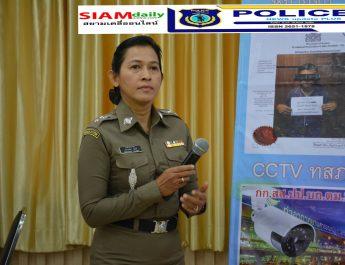 "((POLICE NEWS update PLUS))..""สตม.บูรณาการ รวบพม่าหนีหมายจับซุกไทย"""