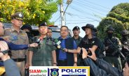 "((POLICE NEWS update PLUS))..""2 มือปืนยิงพ่อ สท.เมืองชัยนาท จนมุมตำรวจภาค 1 รับสารภาพสิ้น ยิงผิดตัว มุ่งปมหักงานประมูลรับเหมาก่อสร้าง"""
