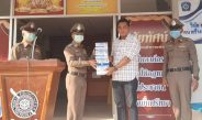 "((POLICE NEWS update PLUS))…""กำนันตำบลเขาชะงุ้ม อ.โพธาราม จ.ราชบุรี มอบชุดป้องกันเชื้อโรค พร้อมหน้ากากอนามัยให้กับตำรวจ สภ. โพธาราม เพื่อไว้ใช้ป้องกันโรคโคโรนา 2019 (CIVID-19)ไว้ใช้ในการปฎิบัติหน้าที่"