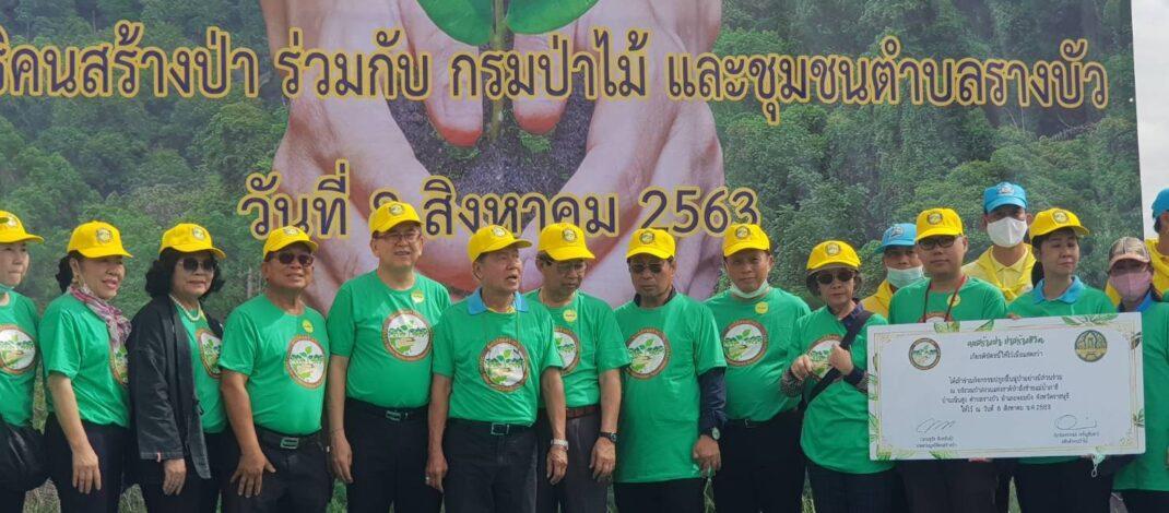 """((POLICE NEWS update PLUS))..""""กรมป่าไม้ ร่วมกับมูลนิธิคนสร้างป่าพร้อมทุกภาคส่วนปลูกป่าฟื้นฟูป่าสงวนแห่งชาติ ครั้งที่ 1 อ.จอมบึง จ.ราชบุรี."""""""