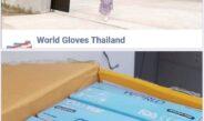 "((POLICE NEWS update PLUS))..""ผู้บริหาร World Gloves Thailand มอบอำนาจทนายความ เข้าแจ้งความดำเนินคดี กับบุคคลต่างๆ เนื่องจากมีการแอบอ้างเอกสารบริษัท รูปถ่ายผู้บริหาร รูปสินค้า และ รายละเอียดอื่นๆ"""