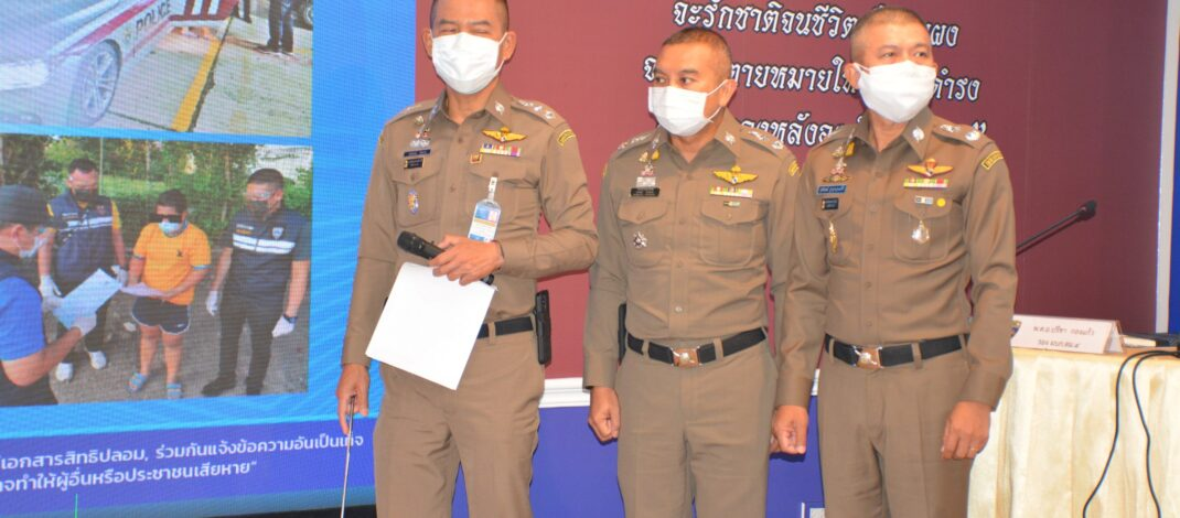 "((POLICE NEWS update PLUS))…""สืบ ตม.3 จับหญิงรับจ้างแต่งงานและปลอมเอกสารต่อวีซ่า"""